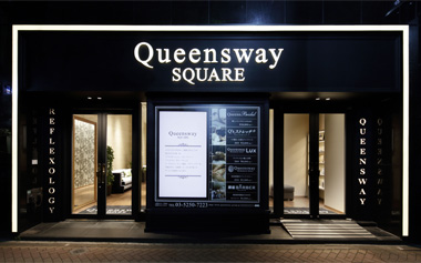 Queensway SQUARE ご紹介